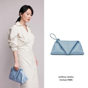 LISA/俞飞鸿同款!BOTTEGA VENETA Envelope 三角形手拿包