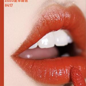 416/417补货 !Armani阿玛尼 红管唇釉夏季新色