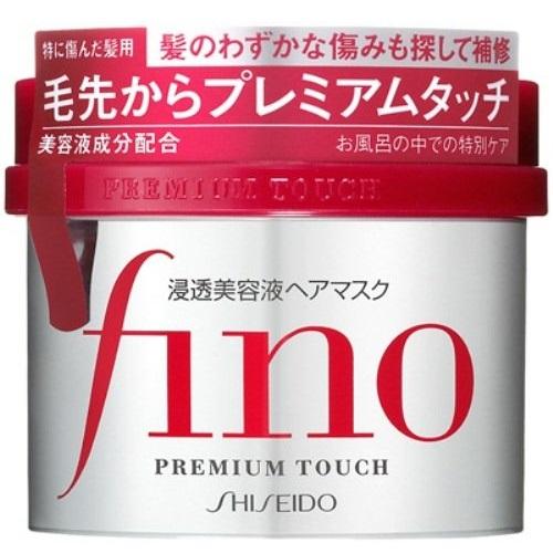 Shisedio 资生堂 FINO 高效渗透护发膜,8.1 oz
