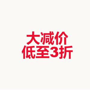 Mango中国官网全场服装配饰低至3折促销