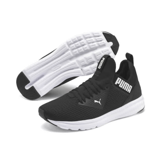 PUMA Sale at eBay