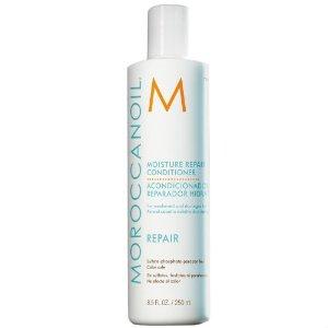 Moroccanoil摩洛哥坚果油 滋润修复美发护发素,8.5 oz
