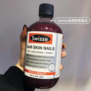 低价!Swisse 血橙精华胶原蛋白液 500ml 护肤护甲