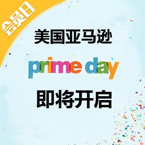 美国亚马逊2020 Prime Day会员日来临