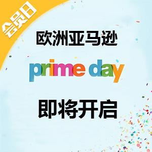 开奖啦!欧洲亚马逊2020 Prime Day会员日开启