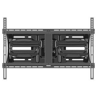 "Sanus Large Full Motion TV Mount for 42""-75"" TVs (Black)"