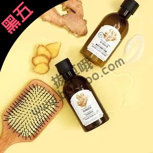 The Body Shop官网黑五全场商品7折促销