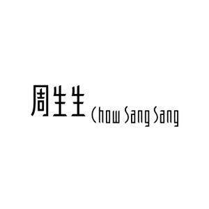 香港周生生官网双十二精选饰品低至5折促销