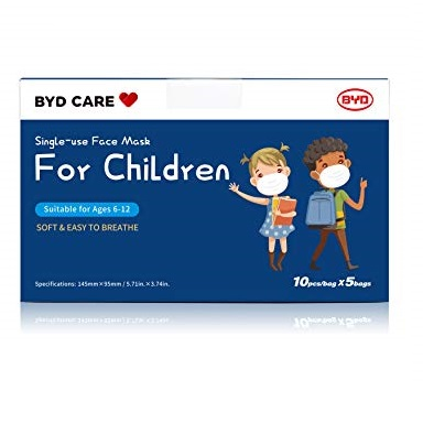 BYD CARE Single Use Disposable Small Size Blue Color Mask for Children Kids