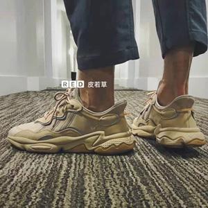 降价!Adidas阿迪达斯 OZWEEGO热带风男款老爹鞋 褐色