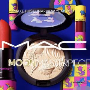 """上新!MAC魅可2021中国新年限定系列""""Moon Masterpiece"""""""
