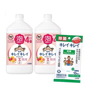 LION 狮王 kireikirei 液体洗手液补充装 800ml×2 水果香