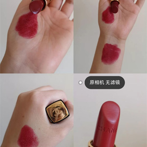 CHANEL ROUGE ALLURE 唇膏 169/176