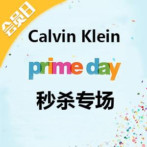 美国亚马逊2021 Prime Day会员日Calvin Klein降价合集