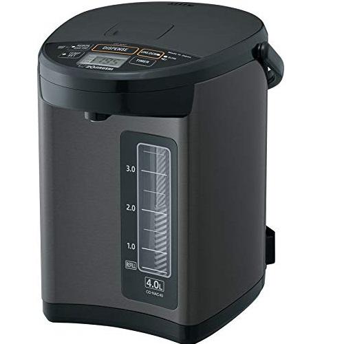Zojirushi CD-NAC40BM Micom Water Boiler & Warmer