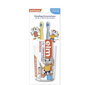 Elmex易学 婴幼儿牙齿护理套装(牙刷*2+牙膏+漱口杯)